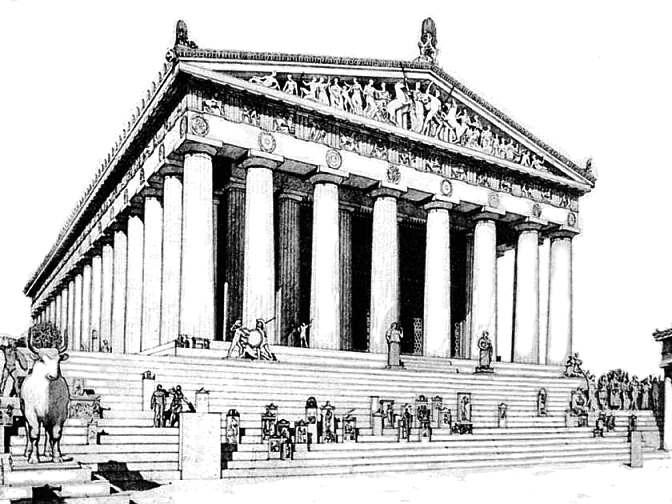 Податотека:Partenon-grafika.JPG — Википедија