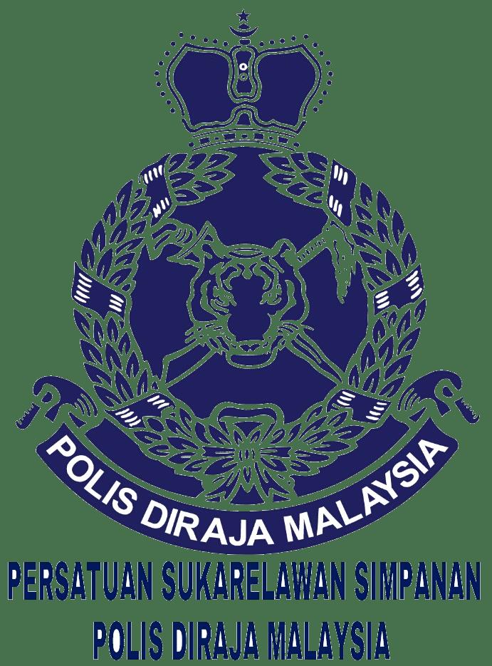 Sukarelawan Polis  Wikipedia Bahasa Melayu ensiklopedia