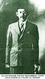Sheikh Muhammad Tahir Jalaluddin  Wikipedia Bahasa Melayu