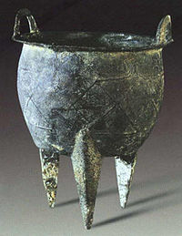 Bekas gangsa Lozenge Carven Ding yang ditemui di tapak Erlitou, istana Xia.
