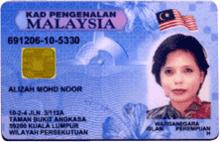 MyKad  Wikipedia Bahasa Melayu ensiklopedia bebas