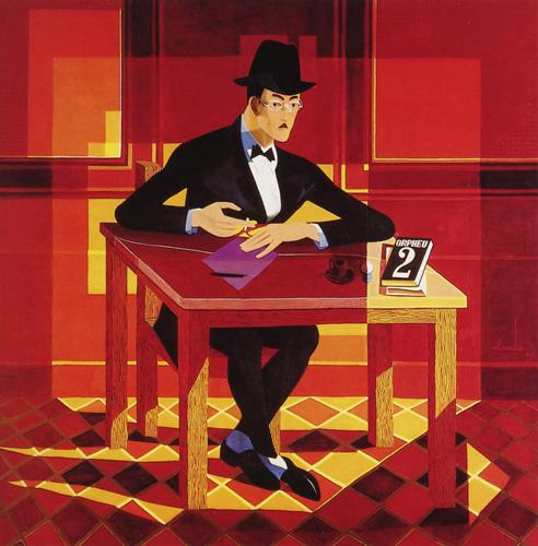 Portrait of Fernando Pessoa, Almada Negreiros (1964)
