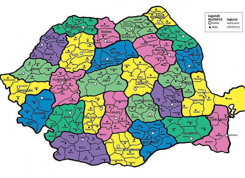 Harta Republicii Populare Romane Cu Impărțirea Administrativ