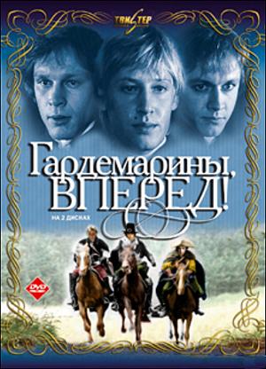 The Good Ol Soviet Union The Films Elementary Politics