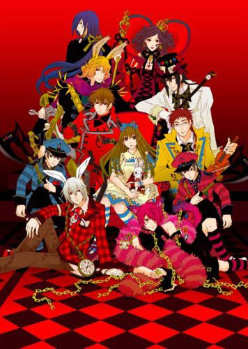 Heart No Kuni No Alice Википедия