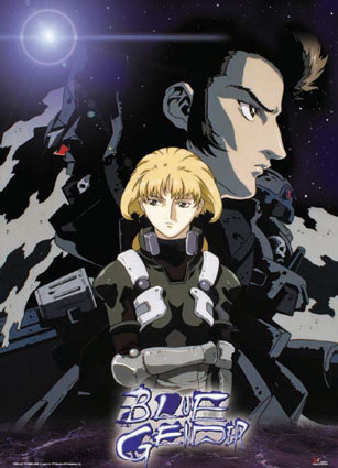 Anime Dragon Wallpaper Blue Gender Википедия