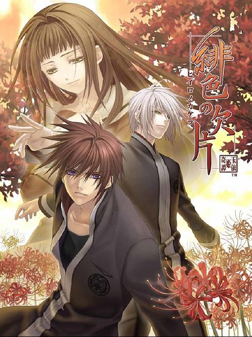 Tokyo Anime Wallpaper Hiiro No Kakera Википедия