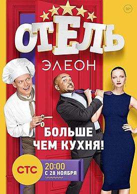 Poster 1 temporada