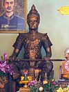 Maha Dhammarajadhiraj.jpg