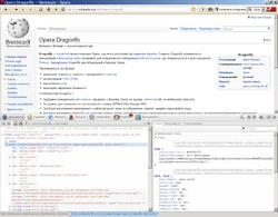 Opera Dragonfly — Вікіпедія