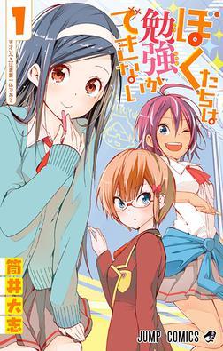 We Never Learn Anime : never, learn, anime, Bokutachi, Benkyō, Dekinai, Wikipedia, Tiếng, Việt