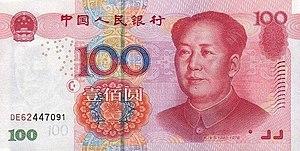 https://i0.wp.com/upload.wikimedia.org/wikipedia/vi/thumb/a/a2/RMB100Yuan.jpg/300px-RMB100Yuan.jpg