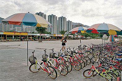 大圍單車公園 - 維基百科。自由的百科全書