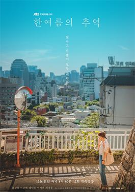 韓汝凜的回憶 - 維基百科,自由的百科全書