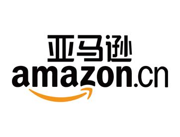 亞馬遜中國 - Wikiwand