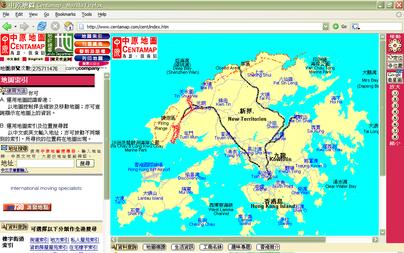 中原地圖 - Wikiwand