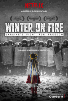 凜冬烈火:烏克蘭為自由而戰 - 維基百科,自由的百科全書