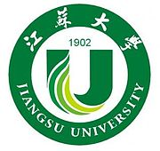 江蘇大學 - 維基百科。自由的百科全書