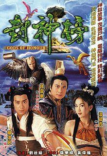 封神榜 (2001年電視劇) - 維基百科。自由的百科全書