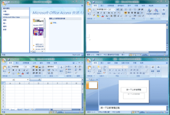 Microsoft Office 2007 - 維基百科。自由的百科全書