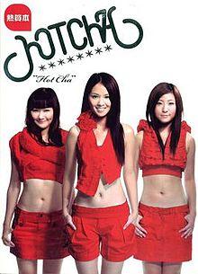 HotCha (專輯) - 維基百科, 時間:2010/06 作曲:Edward Chan / Ch. lyricsbox 歌詞音樂盒,自由的百科全書