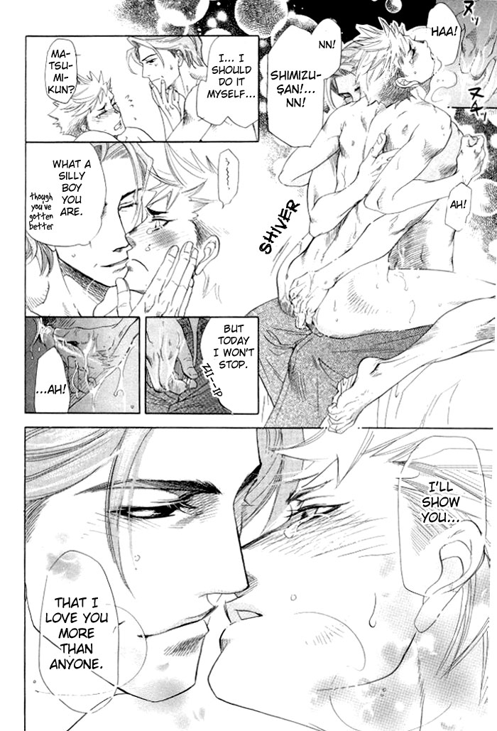 Confession [ENG] – Page 2