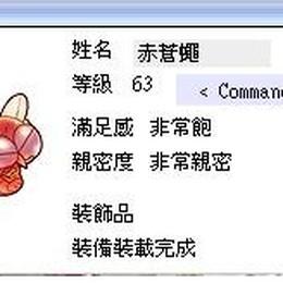 赤蒼蠅怪物蛋/赤蒼蠅寵物蛋(完迴+2)