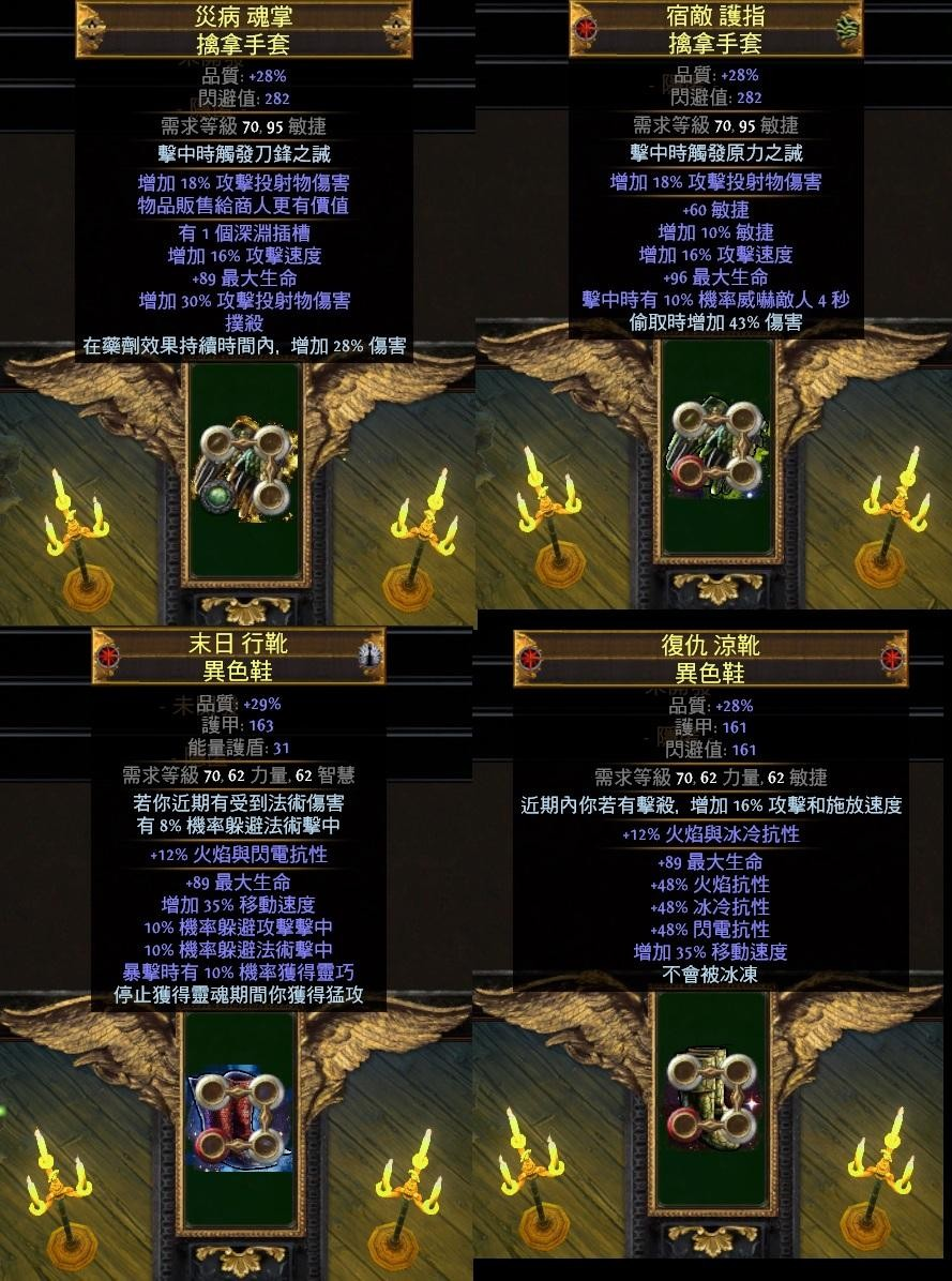 PoE魔鏡子複製 </p> </div><!-- .entry-content -->  </article><!-- #post-29251 -->  <nav class=