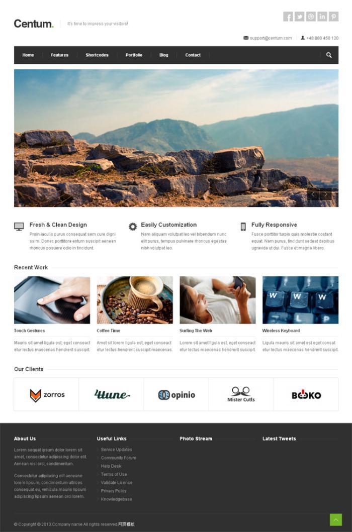 風景旅游網站css模板,網頁模板,素材免費下載 - 繪藝素材網