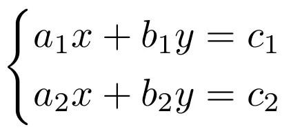 Cramer's Rule Calculator
