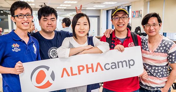 ALPHA Camp | 學員評價與培訓成效
