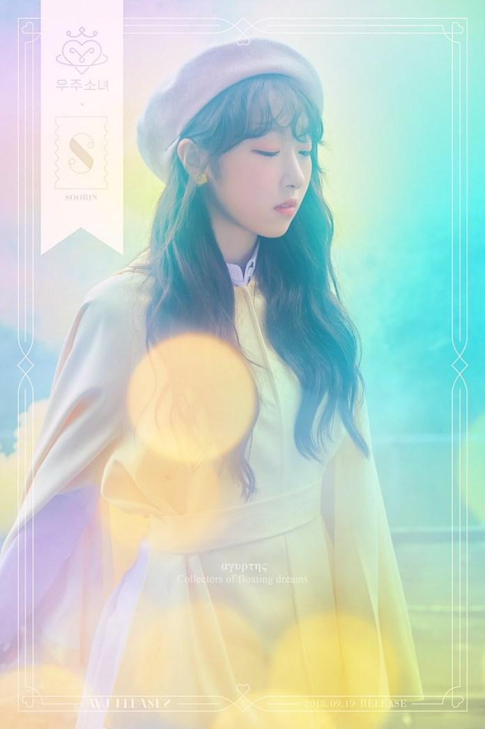 Cô gái vũ trụ Soobin 2017