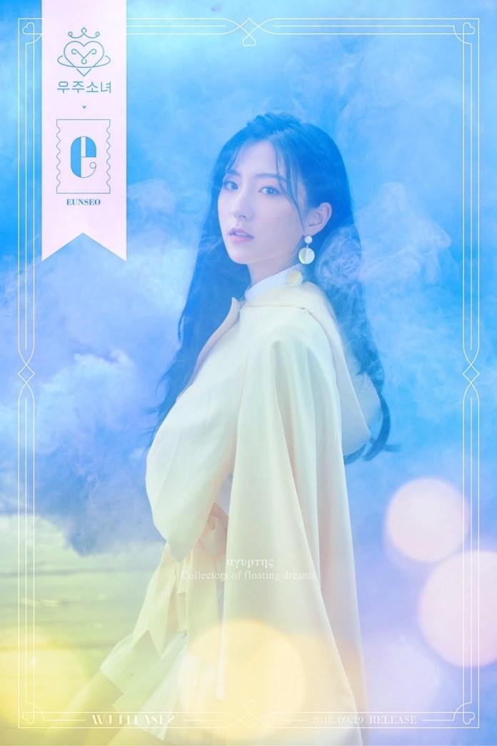 Cô gái vũ trụ Eunseo 2018