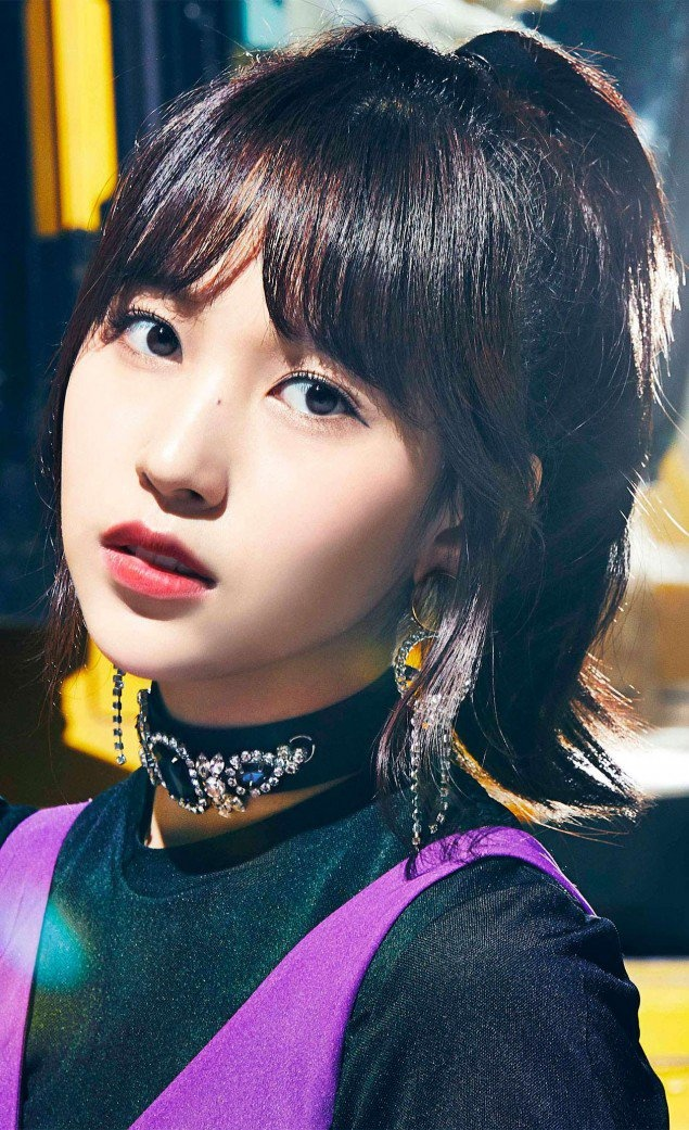 Mina Facts And Profile Mina S Ideal Type Updated