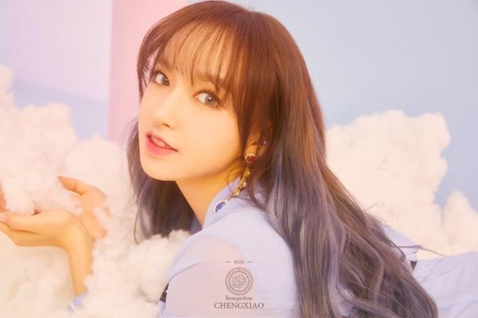 Cô gái vũ trụ Cheng Xiao 2018