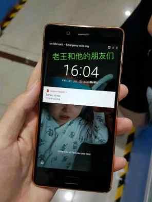Nokia8217-7