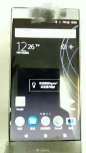 Xperia-H2-2017-phone_1