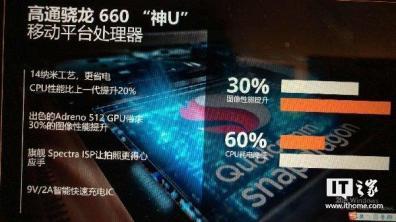 Nokia 7 (3)