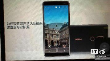 Nokia 7 (5)