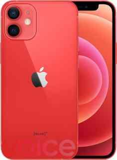iphone-12-mini-4