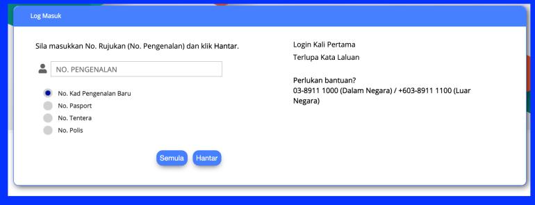 e-filing login