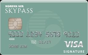 SKYPASS VISA SIGNATURE CREDIT CARD