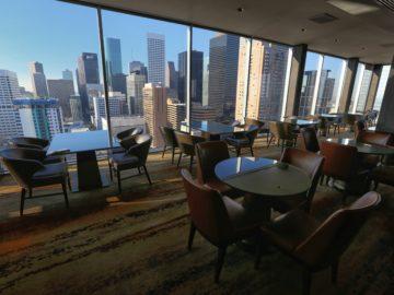 Hilton Americas Executive Lounge.