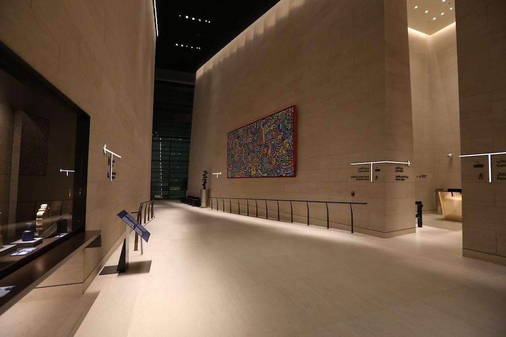 Al Safwa Lounge Qatar