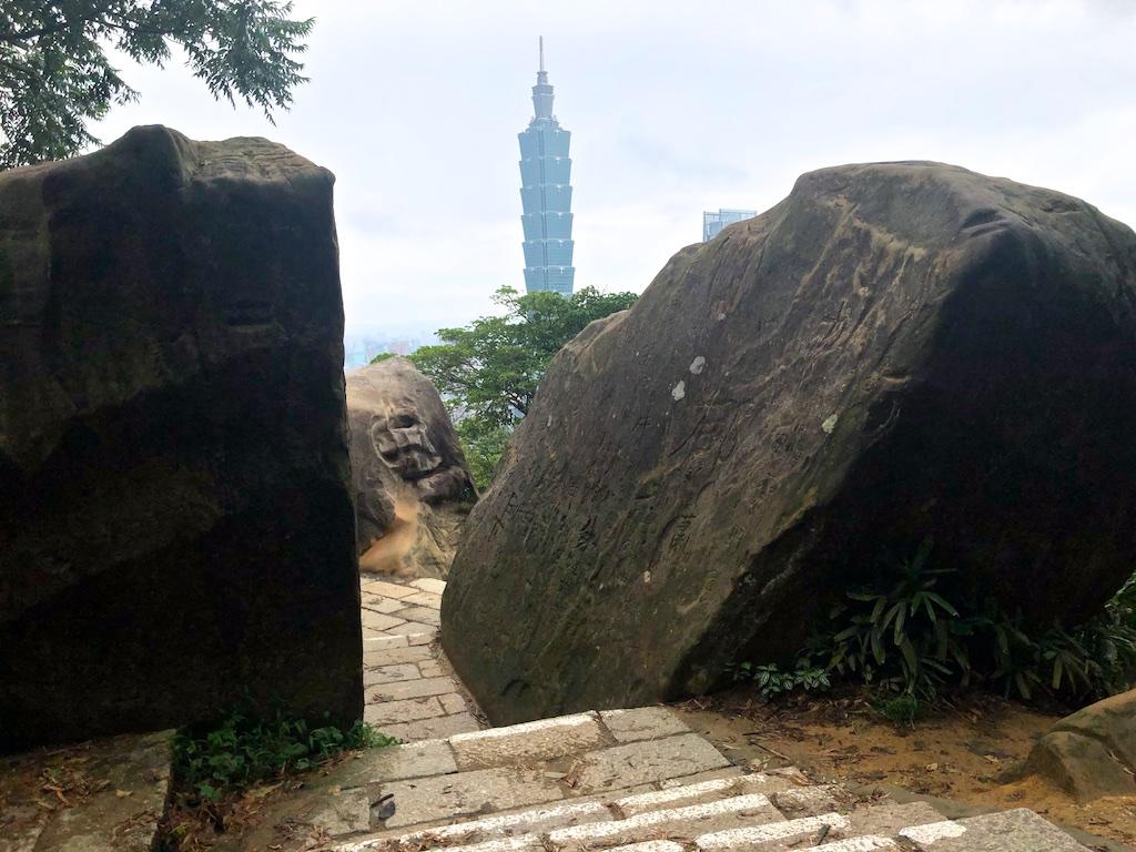 Elephant Mountain boulders Taipei