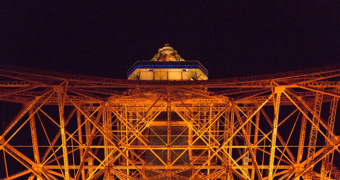 Underneath Tokyo Tower