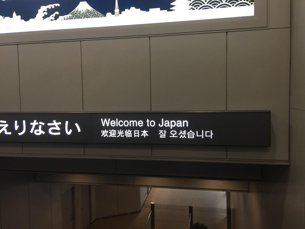Outside Narita Airport