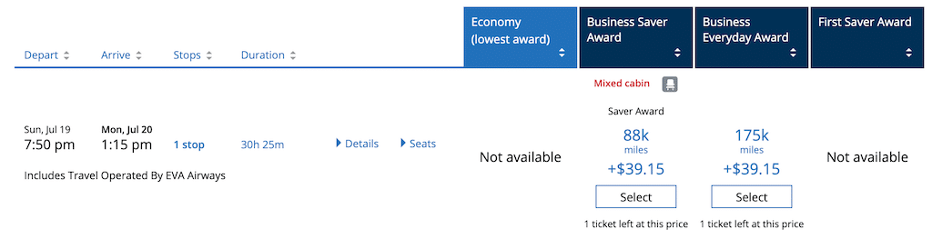 Screenshot showing award prices on United website