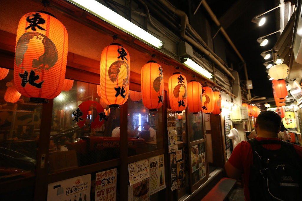 Restaurant lined alleyway Tokyo
