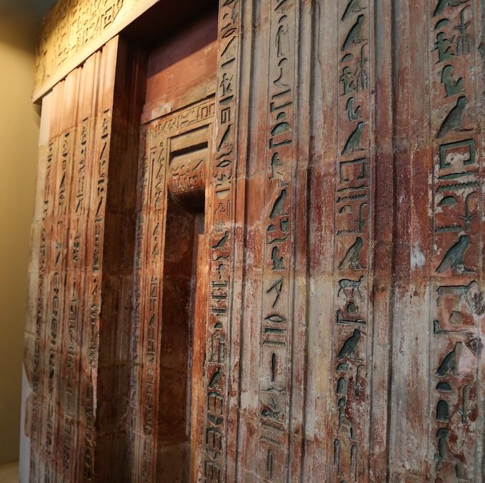 Red granite sarcophagus British Museum